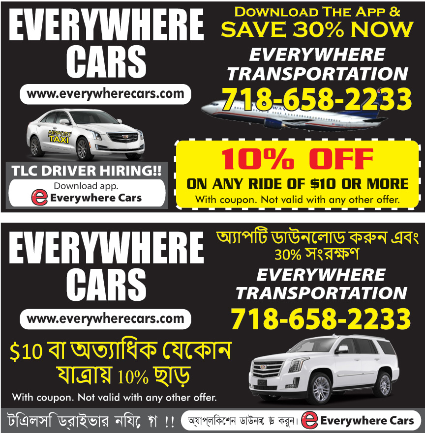 EVERYWHERE CAR SERVICE