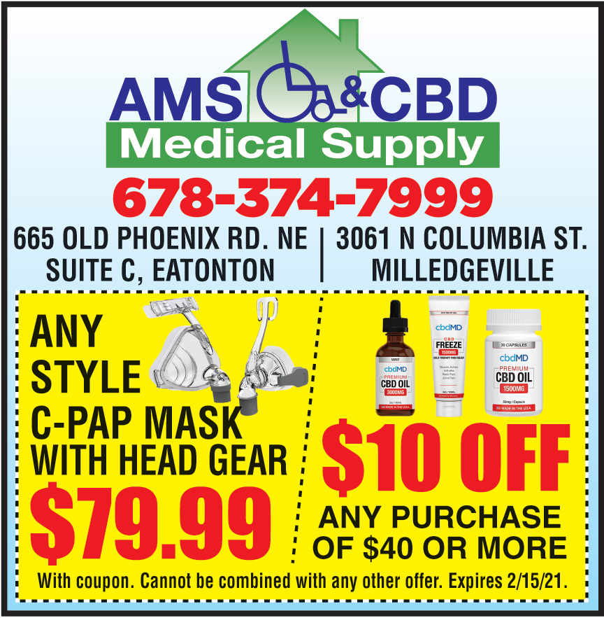AMS MEDICAL SUPPLY
