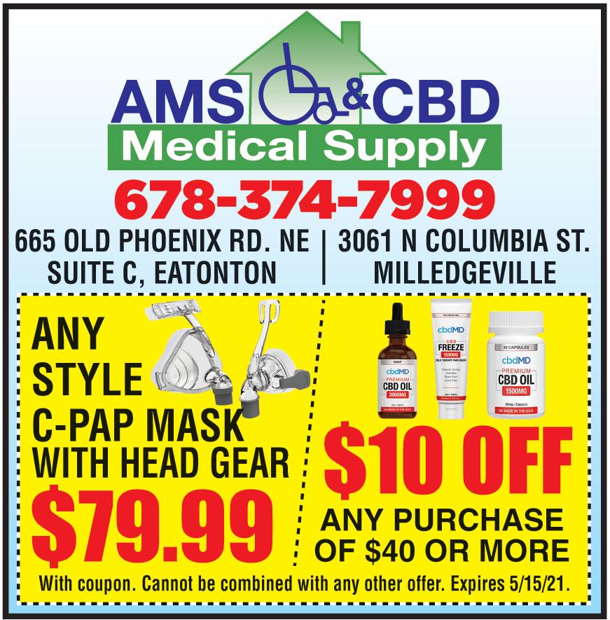 AMS MEDICAL SUPPLY