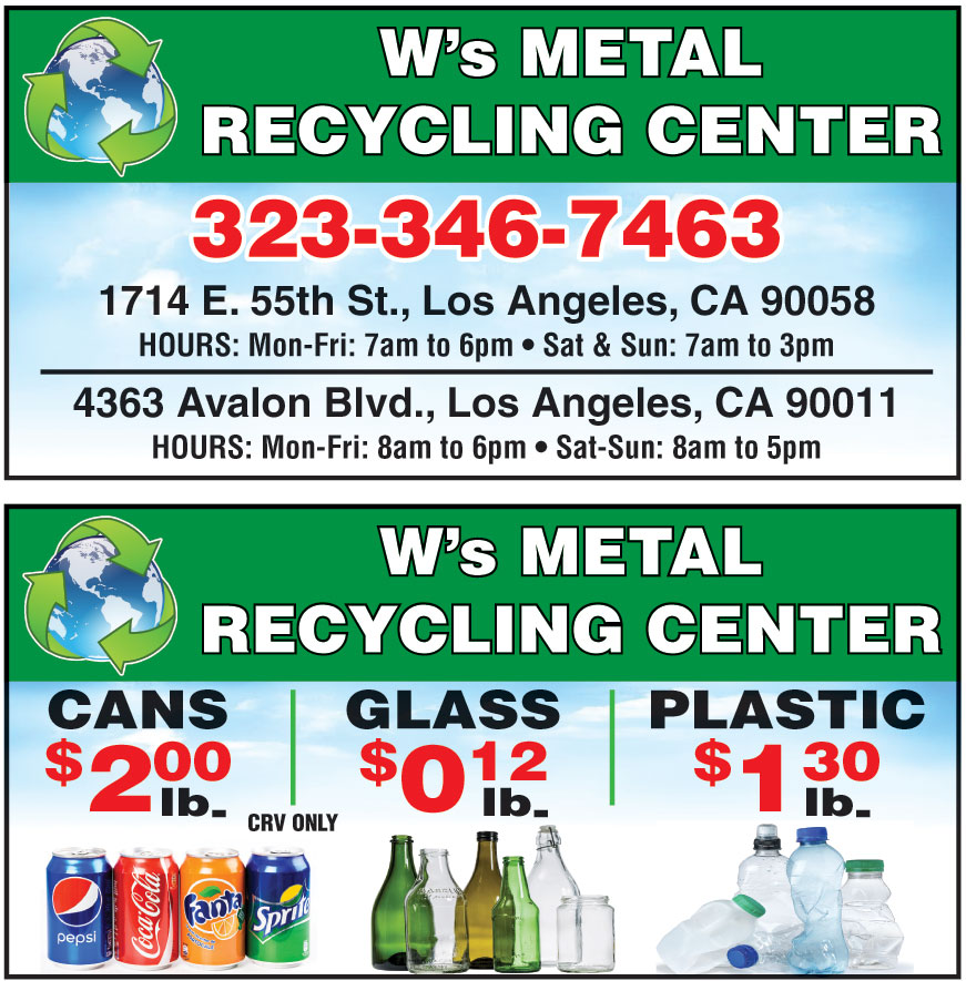 WS METAL RECYCLING CENTER