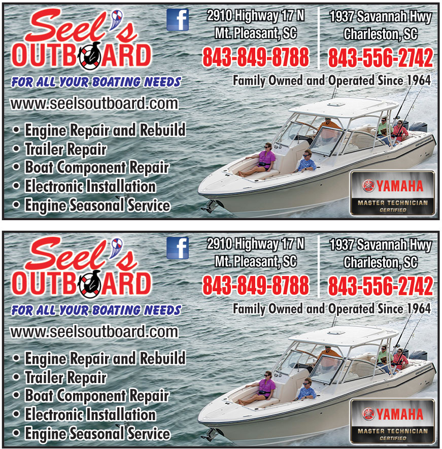 SEELS OUTBOARD