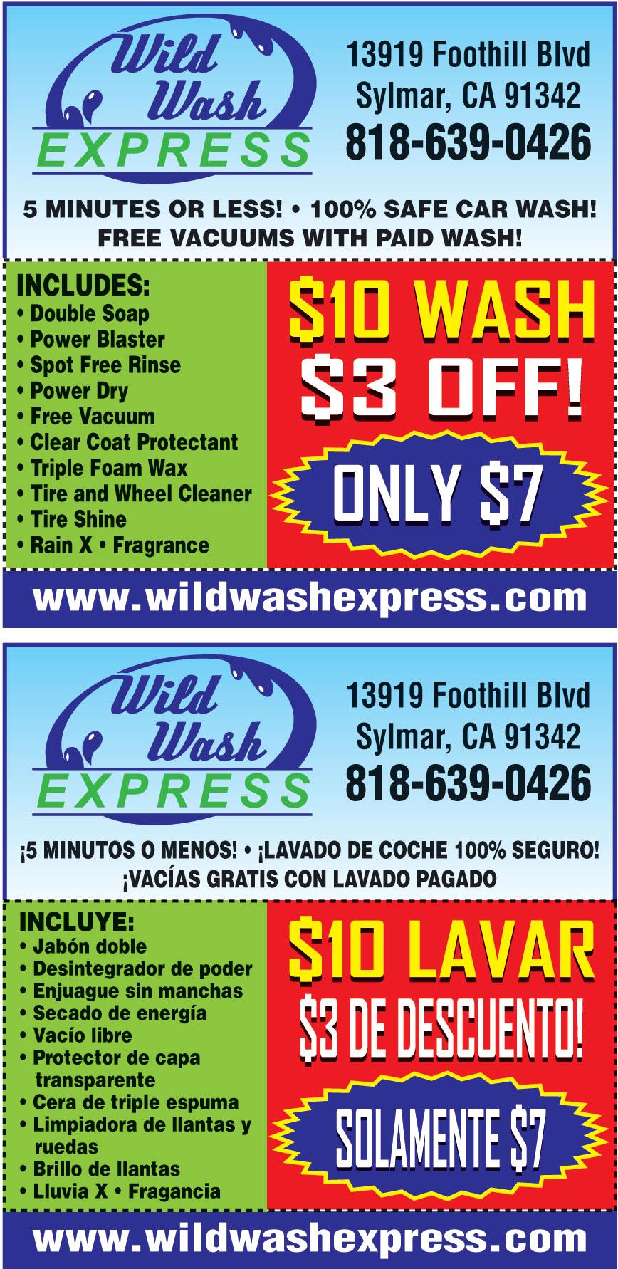 WILD WASH EXPRESS II